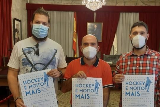 O Concello de Padrón implicase na creación dunha escola de hockey para nenos e nenas